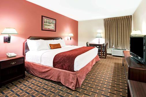 Days Inn by Wyndham Dallas Plano - Plano - Bedroom