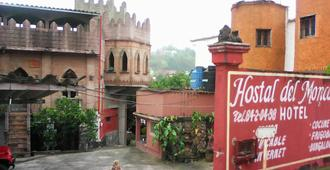 Quinta Hostal del Moncayo - Поза Рика