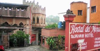 Quinta Hostal del Moncayo - Poza Rica de Hidalgo