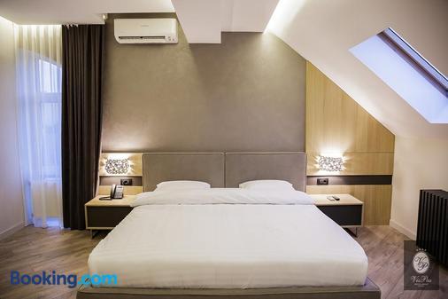維斯帕斯酒店 - 奇希納烏 - 基希訥烏 - 臥室