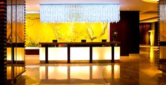 Four Points by Sheraton Hangzhou Binjiang - Hangzhou - Reception