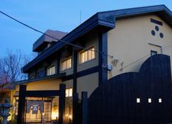 Kunihiro Yashiki - Nasushiobara - Building