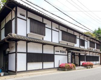 Ryouri Ryokan Maehira - Tenkawa - Edificio