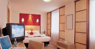 Britannia Nottingham Hotel - Nottingham - Habitación