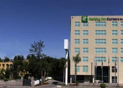 Holiday Inn Express Queretaro - Κερετάρο - Κτίριο