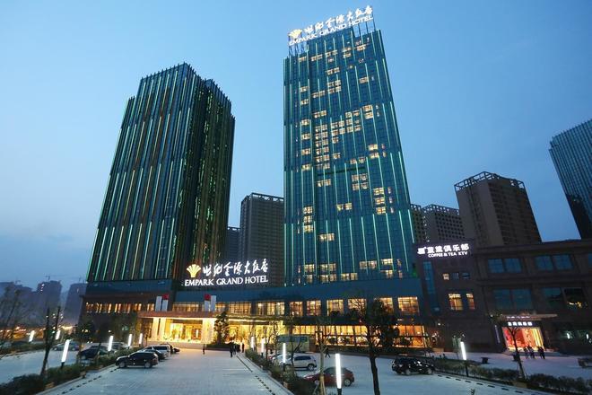 Fuzhou Gui'AN Empark Grand Hotel - Fuzhou - Building