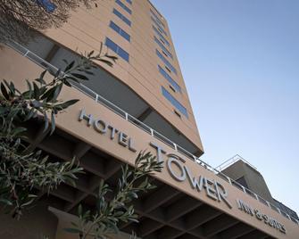 Tower Inn And Suites - Сан Рафаел - Будівля
