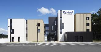 Kyriad Prestige Pau - Zenith - Palais Des Sports - פו