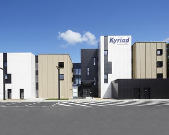 Kyriad Prestige Pau - Zenith - Palais Des Sports - Pau - Toà nhà