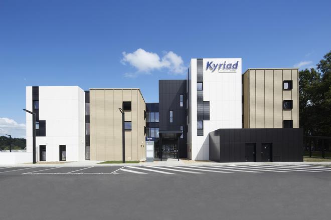 Kyriad Prestige Pau - Zenith - Palais Des Sports - Pau - Κτίριο