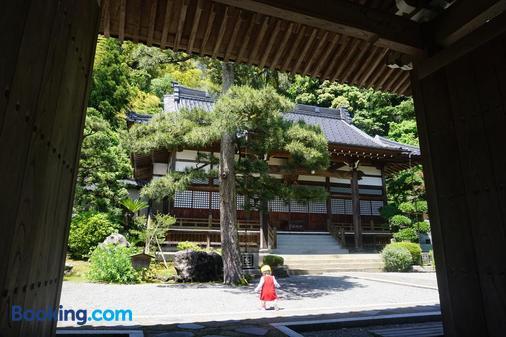 Morizuya - Toyooka - Điểm du lịch