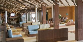 U Club Coral Beach Eilat - Eilat - Lounge