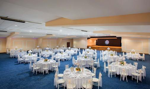 IC Hotels Residence - Antalya - Salle de banquet