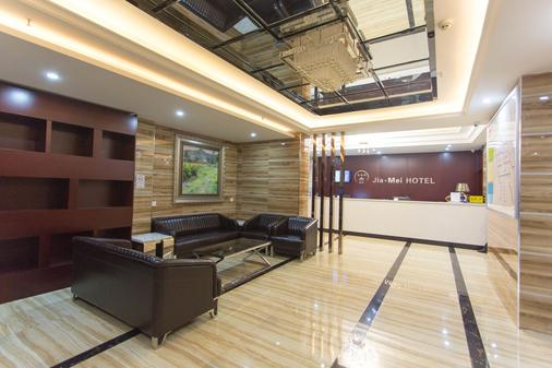 Jiamei Hotel - Guangzhou - Front desk