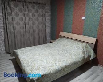 Milo Apart Hotel - Karaganda - Bedroom