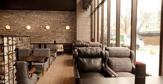 Marigold Hotel - Seúl - Lounge