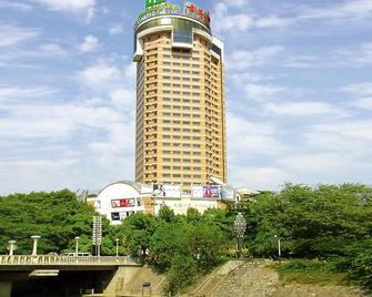 Holiday Inn Hefei - Hefei - Building