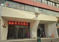 Luoyang Bohemia Hotel - Luoyang - Byggnad
