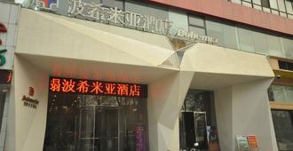 Luoyang Bohemia Hotel - Luoyang