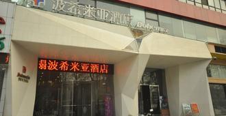 Luoyang Bohemia Hotel - לואויאנג