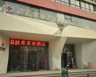 Luoyang Bohemia Hotel - Lạc Dương - Toà nhà