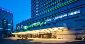 Holiday Inn Suzhou Taihu Lake - Suzhou