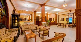 Protea Hotel by Marriott Dar es Salaam Courtyard - Dar es Salaam - Sala de estar