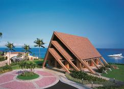 Shangri-La's Mactan Resort & Spa - Cebu City - Building