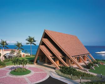 Shangri-La's Mactan Resort & Spa - Cebu City - Building