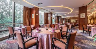Crowne Plaza Shanghai - Shanghai - Restaurant
