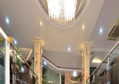 Fabhotel Marble Arch Karol Bagh - New Delhi - Aula
