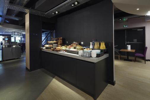 Campanile Lyon Centre - Gare Perrache - Confluence - Lyon - Buffet