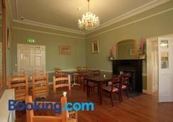 Corrib House Guest Accommodation - Galway - Restaurant