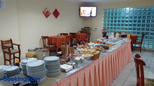 寶瓶山谷酒店 - 聖若澤杜斯坎普斯 - 自助餐