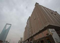 Executives Olaya Hotel - Riyadh - Bygning