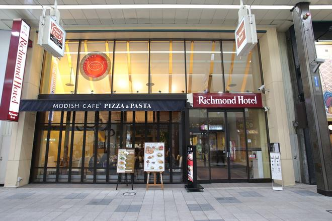 Richmond Hotel Sapporo Odori - Sapporo - Building