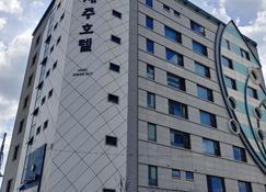 Dream Jeju Hotel - Seogwipo - Building