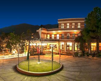 Park Village Resort By Kgh Group - Kathmandu - Gebouw