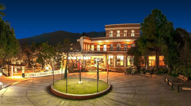 Park Village Resort By Kgh Group - Kathmandu - Building