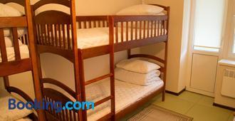 Citrus Hostel - Kyiv - Phòng ngủ