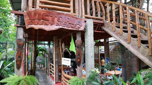 Victoria Guest House And Cottages - Puerto Princesa - Θέα στην ύπαιθρο
