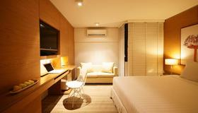 I Residence Hotel Silom - Bangkok - Chambre