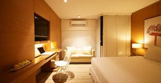I Residence Hotel Silom - Bangkok - Bedroom