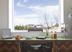 Giogaia Bed & Breakfast - Modica - Dining room