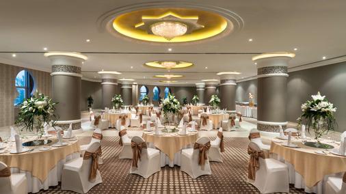 Ajman Hotel - Ajman - Αίθουσα συνεδριάσεων