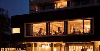 Comwell Hvide Hus Aalborg - Άλμποργκ