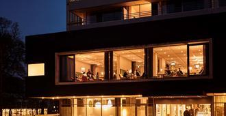 Comwell Hvide Hus Aalborg - Aalborg