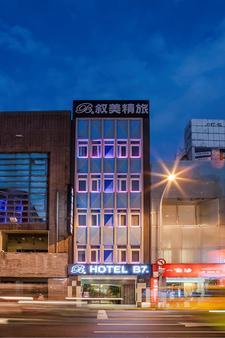 Beauty Hotels Taipei - Hotel B7 - Taipei - Building