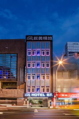 Beauty Hotels Taipei - Hotel B7 - Taipei - Gebäude