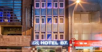 Beauty Hotels Taipei - Hotel B7 - Taipei - Building